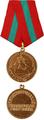 Медаль «Защитнику Приднестровья».png