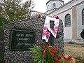 Меморіальний знак пам'яті жертв голодомору 1932-1933 рр. смт Кегичівка.jpg