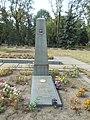 Могила Отряскина В.П. DSCN8068.jpg