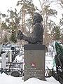 Могила скульптора Торокина В.Ф.4.JPG