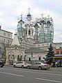 М. Дмитровка, 4, церковь Рождества в Путинках02.jpg