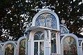 Наталкина криниця - panoramio.jpg