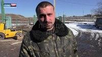 File:Обращение к товарищам по оружию от Докучаевска.webm