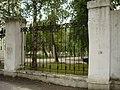 Ограда двора - panoramio.jpg