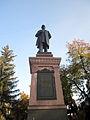 Пам'ятник І.Г. Харитоненку.JPG
