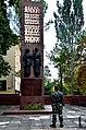 Пам'ятник воїнам-землякам, викладачам, студентам і співробітникам Донецького політехнічного інституту(2) м.Донецьк..jpg