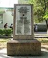 Памятник героям гражданской войны в Белогорске.jpg