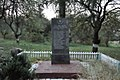 Пам'ятник воїнам-односельчанам, с. Дивень,.jpg