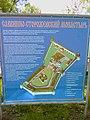 План Саввино-Сторожевского монастыря - panoramio.jpg
