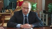 File:Президент России — 2016-04-05 — В России создана национальная гвардия.webm