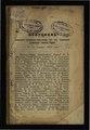 Протокол соещания агрономов Тамб.губ. 17-19 окт.1913 г 18.pdf