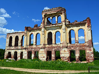 Rzhevsky District - Ruins of the facade of the main building of the Znamenskoye Estate