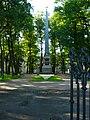 Румянцевский обелиск и сквер.jpg
