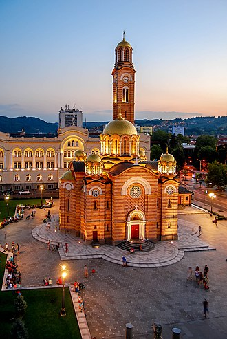Republika Srpska - Cathedral of Christ the Saviour, Banja Luka.