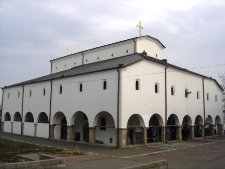 Саборна црква у Врању