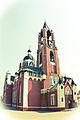 Собор Святой Троицы Щелково.jpg