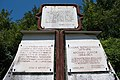 Споменик во Селци.jpg