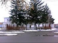 Стара пошта БЦ.jpg