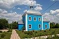 Церковь Казанской иконы Божией Матери в Тарасково.jpg