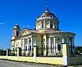 Церковь Сошествия Святого Духа в селе Шкинь Коломенского района Московской области (2).jpg