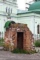Церковь Троицы Живоначальной (4708362983).jpg