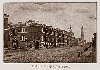 Lifeguard Jaeger Regiment - Regimental Barracks in St Petersburg 1896