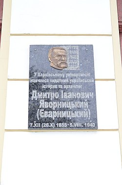 Photo of Dmytro Yavornytsky black plaque