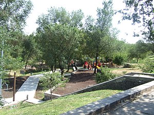 Tumanyan Park - Image: Թումանյան այգի, Երևան (3)