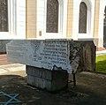 אנדרטת יהודי סאטו מארה.jpg