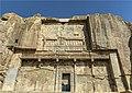 آرامگاه اردشیر سوم در نمای کلی.jpg