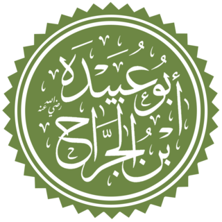 Sahabah of Muhammad