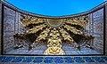 مسجد آقا بزرگ 2.jpg