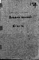 கரிகால் வளவன்.pdf