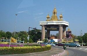 Sakon Nakhon Province - Sakon Nakhon City Gate