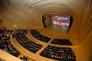 Heydar Aliyev Center - Auditorium