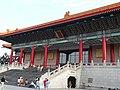 國家戲劇院 - panoramio.jpg
