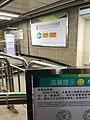 广州东站-免安检-换乘通道.jpg