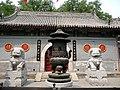廣化寺 Guanghua Temple - panoramio.jpg