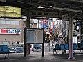 成増駅から見た なりますスキップ村(瀬尾公治 涼風 第1巻 P.131) - panoramio.jpg