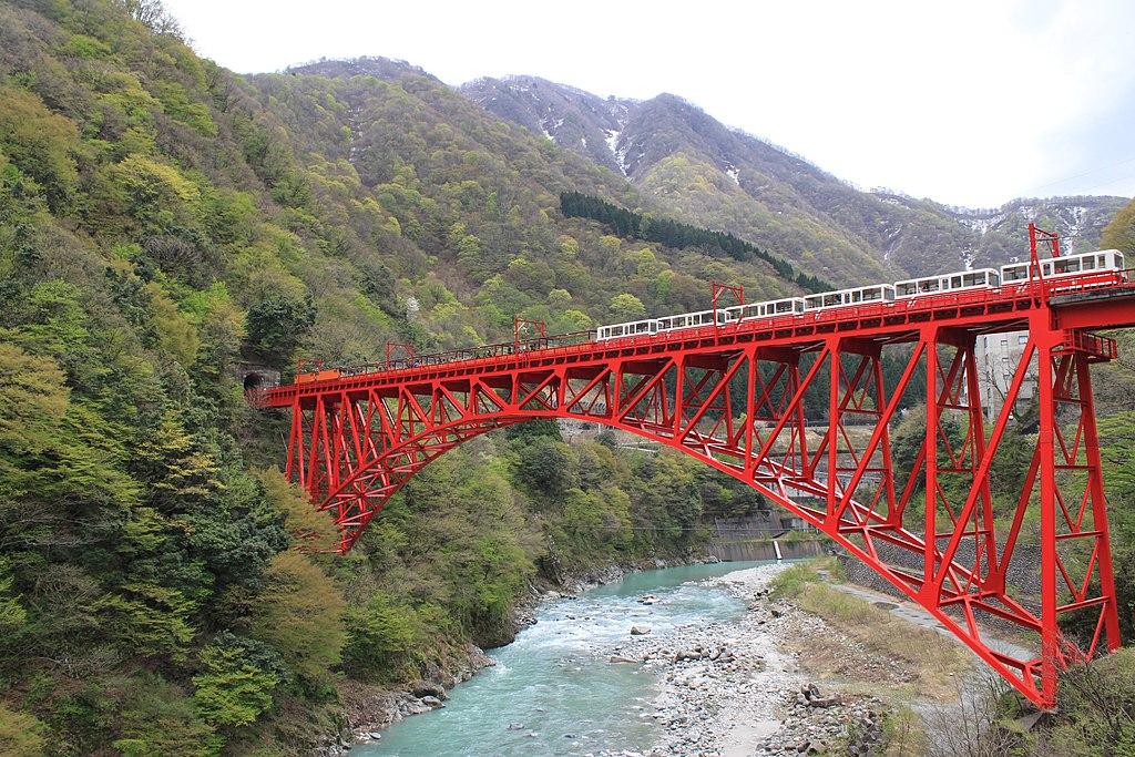 新山彦橋 - panoramio