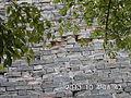 明城墙.JPG