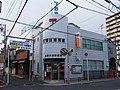 松原天美郵便局 Matsubara-Amami Post Office 2012.1.14 - panoramio.jpg