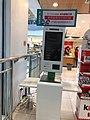 济宁市超市结账柜台,抗疫标语.jpeg