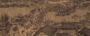 Along the River During the Qingming Festival - The bridge scene where the crew of an oncoming boat have not yet fully lowered their sails and are in danger of crashing into the bridge