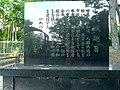 王仁公園平和記念塔石碑.jpg