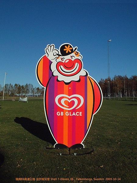 File:瑞典最大冰淇淋公司-GB GLACE - panoramio.jpg