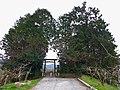 社名不明 五條市西吉野町湯川にて 2013.3.22 - panoramio (2).jpg