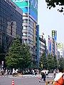 秋葉原2003年 (東京都千代田区) - panoramio - gundam2345 (7).jpg