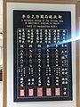 郵政總局關防之沿革 20140720.jpg
