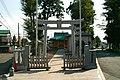 野崎八幡神社 - panoramio.jpg